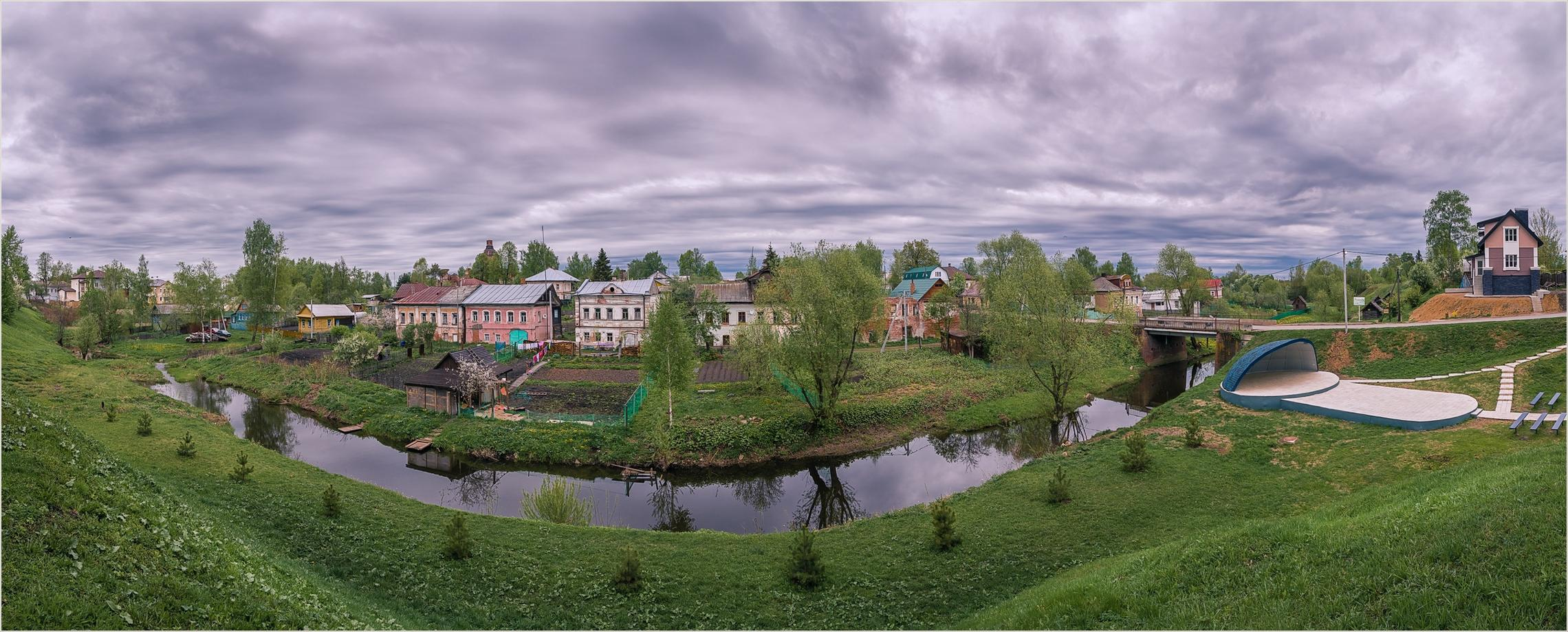 все фото села вятское ярославской обл кроме красок кистей